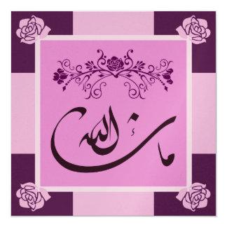 Islamic mashaAllah pink  wedding / engagement 13 Cm X 13 Cm Square Invitation Card