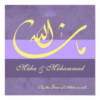 Islamic mashaAllah purple  wedding / engagement Card