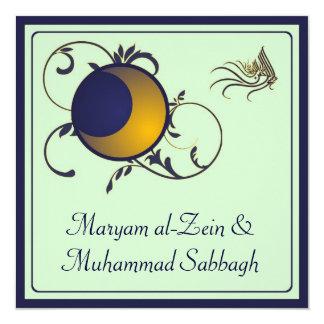 Islamic ornate moon bismillah wedding engagement 13 cm x 13 cm square invitation card