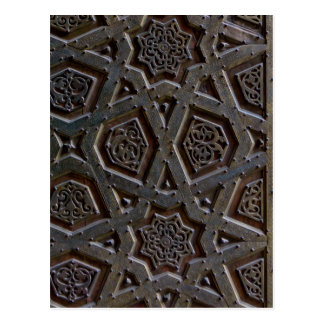 Islamic Pattern Postcard