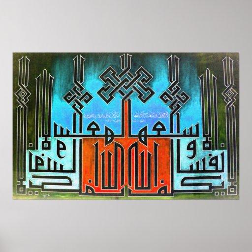 Islamic Products la yukallifullahu nafsan illa Print