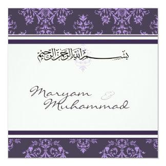 Islamic purple damask bismillah wedding invitation