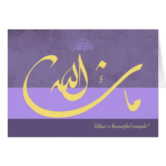 Islamic purple mashaAllah congrats wedding card