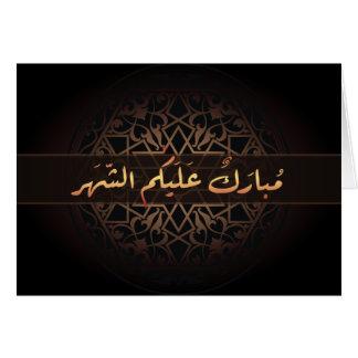 Islamic Ramadan mubarak Arabic calligraphy ornate Card