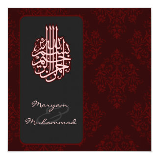 Islamic red  royal bismillah wedding invitation