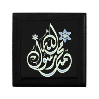 Islamic shahada Muhammad Rasul Allah Gift Box