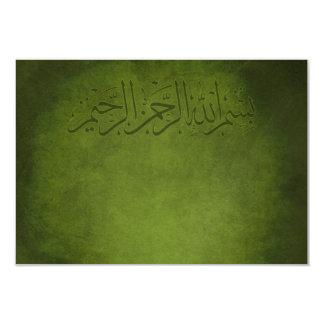 Islamic vintage thank you nikkah wedding 9 cm x 13 cm invitation card