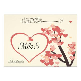 "Islamic wedding congratulation love tree heart 5"" x 7"" invitation card"
