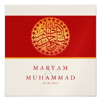 """Islamic wedding engagement Bismillah METALLIC 5.25"""" Square Invitation Card"""
