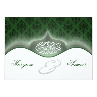 Islamic wedding engagement bismillah royal green 13 cm x 18 cm invitation card