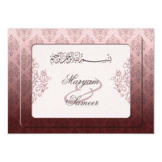 Islamic wedding engagement bismillah royal invite