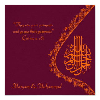 Islamic wedding marriage red invitation card
