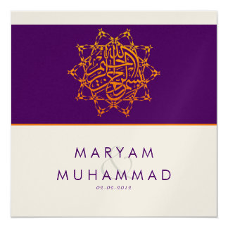 Islamic wedding star Bismillah Islam - METALLIC Card