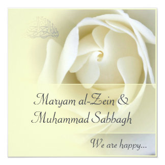 Islamic yellow white rose wedding / engagement card