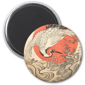 Isoda Koryusai - Crane, Waves and Rising Sun Magnet