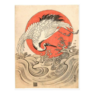 Isoda Koryusai - Crane, Waves and Rising Sun Postcard