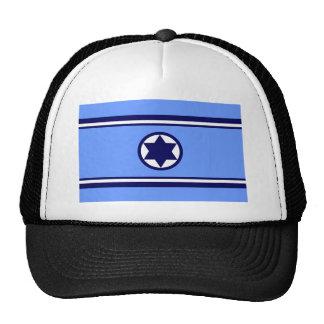 Israel Air Force, Israel flag Trucker Hat