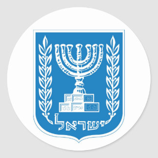 israel_armoiries coat of arm. classic round sticker