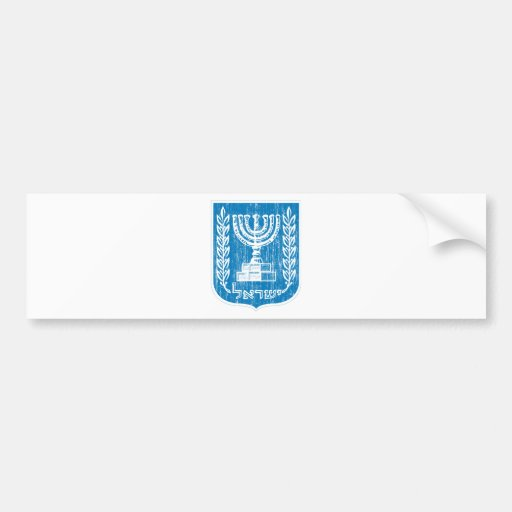 Israel Coat Of Arms Bumper Stickers