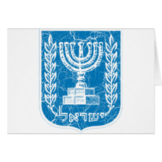 Israel Coat Of Arms Card