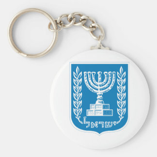 Israel coat of arms key ring