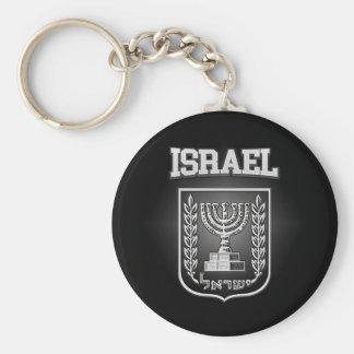 Israel Coat of Arms Key Ring