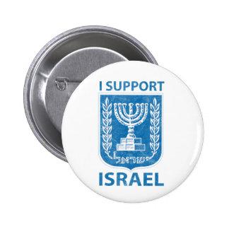 Israel Coat of Arms VIntage 6 Cm Round Badge