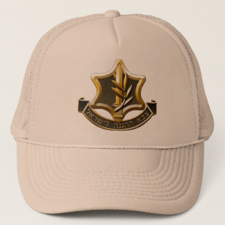 Israel Defense Forces Hat