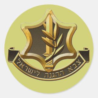 Israel Defense Forces Sticker