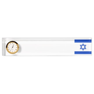 Israel Flag Desk Nameplate