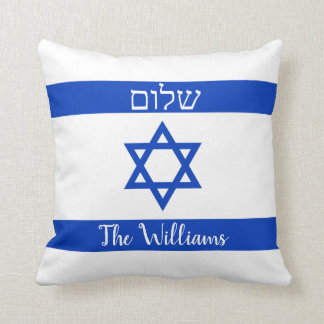 Israel Flag Shalom Cushion