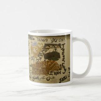 Israel/Iran christian mug