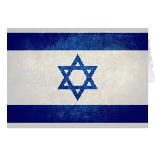 Israel; Israeli Flag Greeting Card