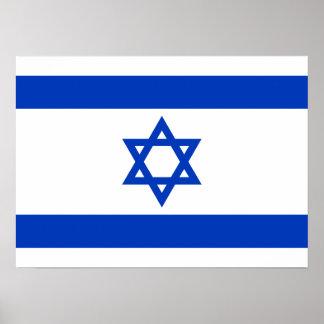 Israel – Israeli Flag Poster