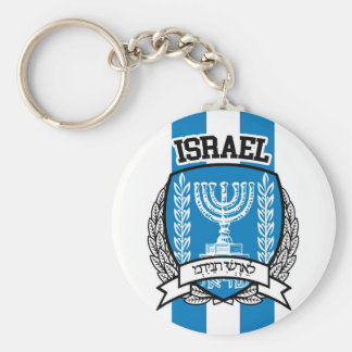 Israel Key Ring