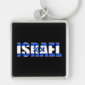 Israel Key Ring
