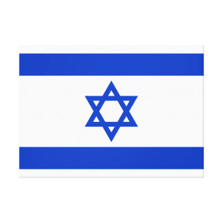Israel National World Flag Canvas Print