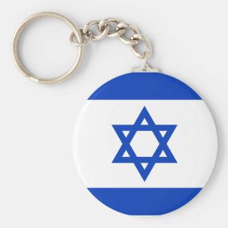 Israel National World Flag Key Ring
