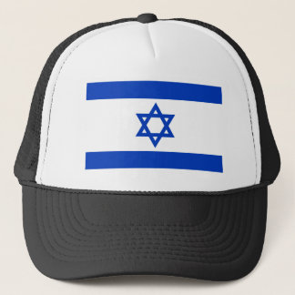 Israel National World Flag Trucker Hat