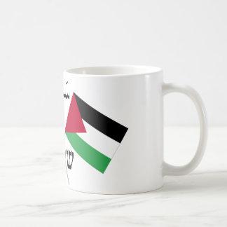 Israel Palestine Peace Salam Shalom Basic White Mug