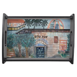 Israel Street Watercolor Serving Tray
