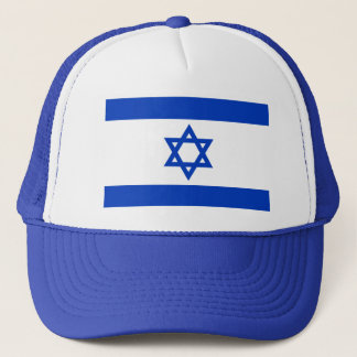 Israel World Flag Trucker Hat