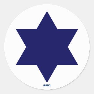 Israeli Air Force Roundel Sticker