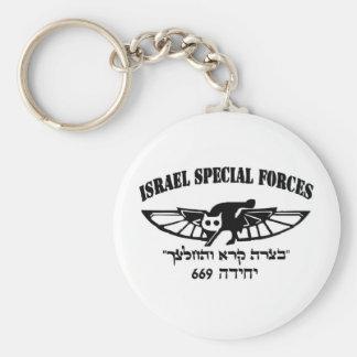 Israeli Army IDF 669 resque unit Hebrew Israel Key Ring