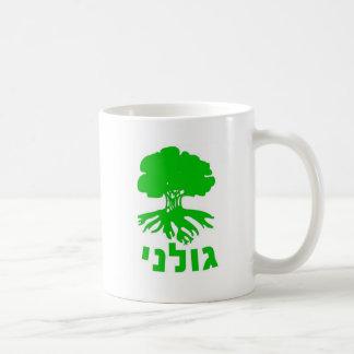Israeli Army IDF Golani Infantry Brigade Emblem Coffee Mug