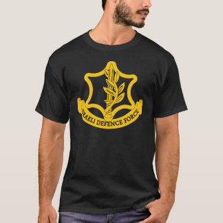 Israeli Defence Force T-Shirt
