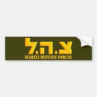 Israeli Defense Forces Bumper Sticker