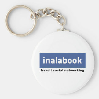 israeli facebook - inalabook basic round button key ring