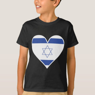 Israeli Flag Heart T-Shirt