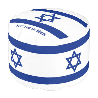 Israeli Flag Pouf